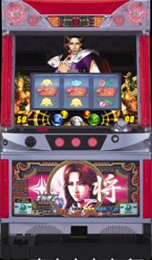 サミー 北斗の拳2 ネクストゾーン将(中古スロット台、スロット実機)
