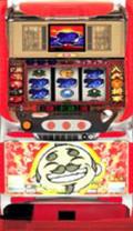大都技研 吉宗S(爺)(中古スロット台、スロット実機)