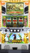 G1優駿倶楽部 [パネル2]