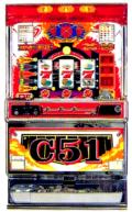 パル工業 C51SP