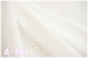 YUWA カラミドビー 格子 ホワイト 8002-C (約110cm幅×50cm)