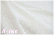 ローンレース フラワー DeS9 ホワイト (約130cm幅×50cm)