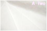 ダブルガーゼ 無地 ホワイト KF850WG (約110cm幅×50cm)