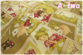 YUWA Weekly ベージュ 116333-B (約110cm幅×50cm)