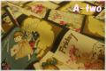 YUWA Weekly ダークブラウン 116333-C (約110cm幅×50cm)