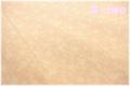 YUWA tulle rose ピンク 541628-E (約110cm幅×50cm)