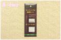 クロバー キルティング針「ブラック」 No.12 10本入り (太さ0.53mm 長さ24.4mm)