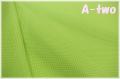 YUWA ピンドット グリーン 816350-K (約110cm幅×50cm)