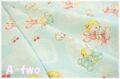 LECIEN Hello Baby ハート ブルー 820842-70 (約110cm幅×50cm)