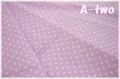 ダブルガーゼ ピンドット パープル 88182-1-9 (約110cm幅×50cm) 【おひとり様1mまで】