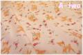 ベイビーバンビ ピンク (約110cm幅×50cm)