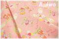 ラブリーアニマル ピンク AT826599-B (約110cm幅×50cm)