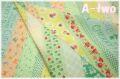 Bias Ribbon グリーン AT829637-E (約110cm幅×50cm)
