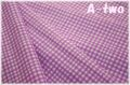 MICAEL MILLER GINGHAM PLAY CX7161-LAVE (約110cm幅×50cm)