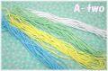 日本製 抗菌カラーマスクゴム 丸タイプ 各4m 4色セット 【おひとり様2セットまで】