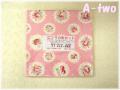ピンクの布セット 30枚セット (約18×18cm)