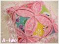 カテドラルウィンドウのピンクッション ピンク