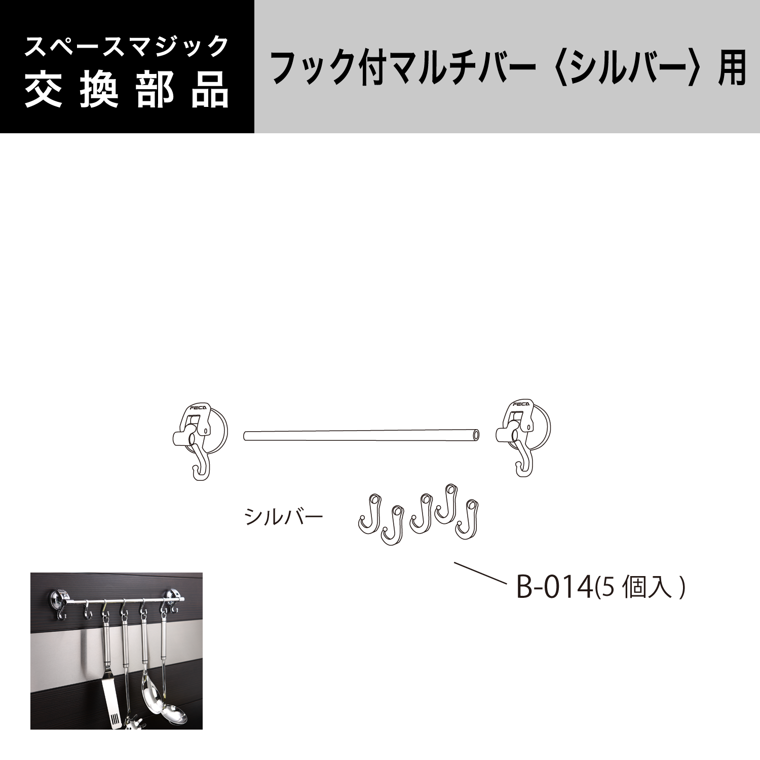smParts_wh1500_B-014
