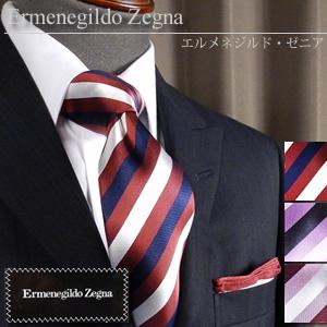 シルクネクタイ ゼニア レジメンタルストライプ柄イタリア製 ストライプ Ermenegild Zegna