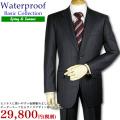 オーダースーツ29800円