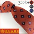 BLABE ダイヤ小紋柄