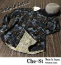 Che-St 迷彩シャツ