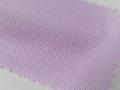 ラベンダー(薄紫)/オックスフォード/-コットン50%/ポリエステル50% - シャツ生地 - 国内縫製