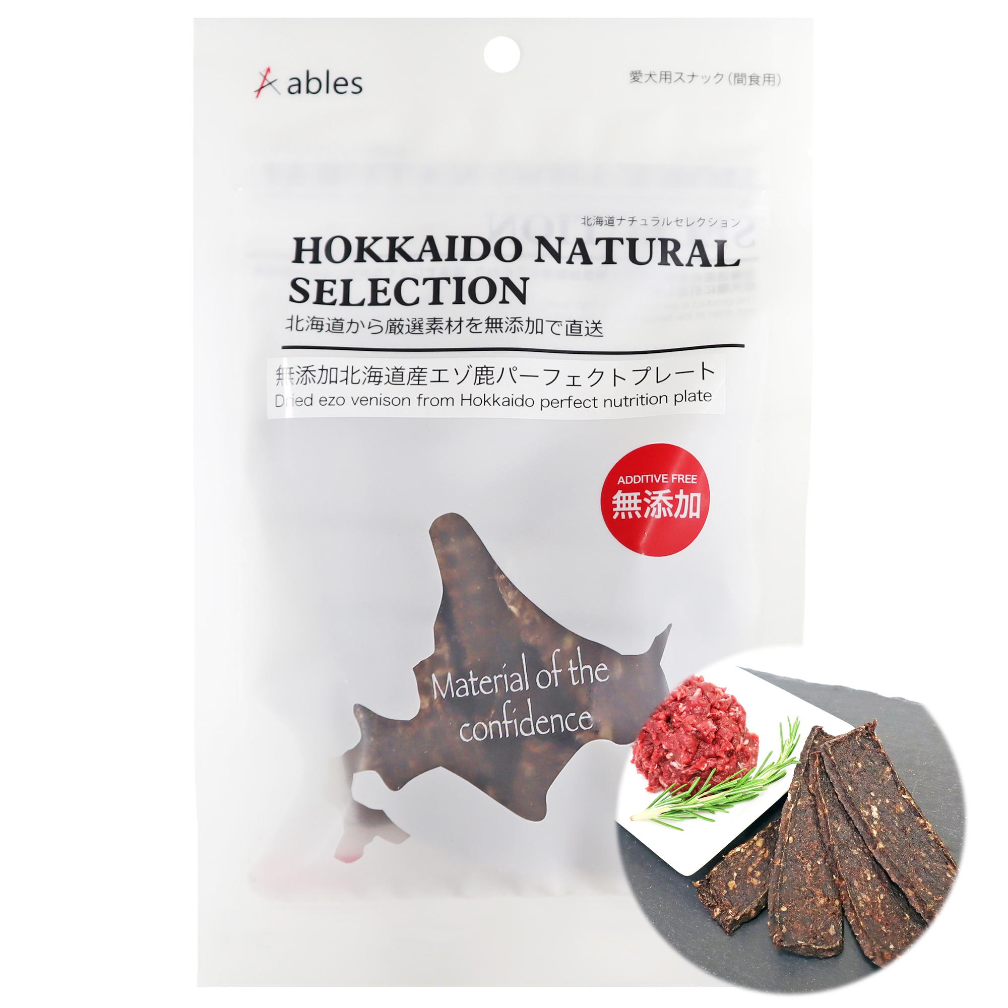 HOKKAIDO NATURAL SELECTION 無添加北海道産エゾ鹿 パーフェクトプレート 30g