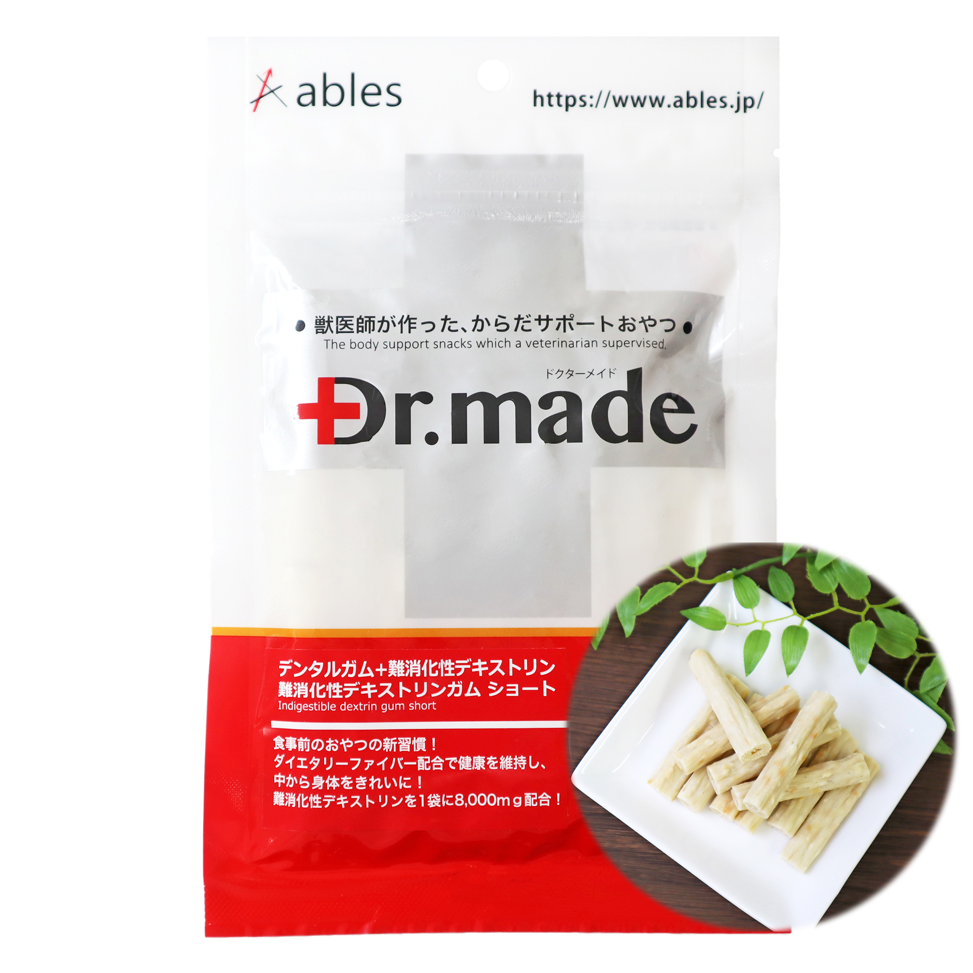 Dr.made デンタルガム+難消化性デキストリン 難消化性デキストリンガム ショート16本