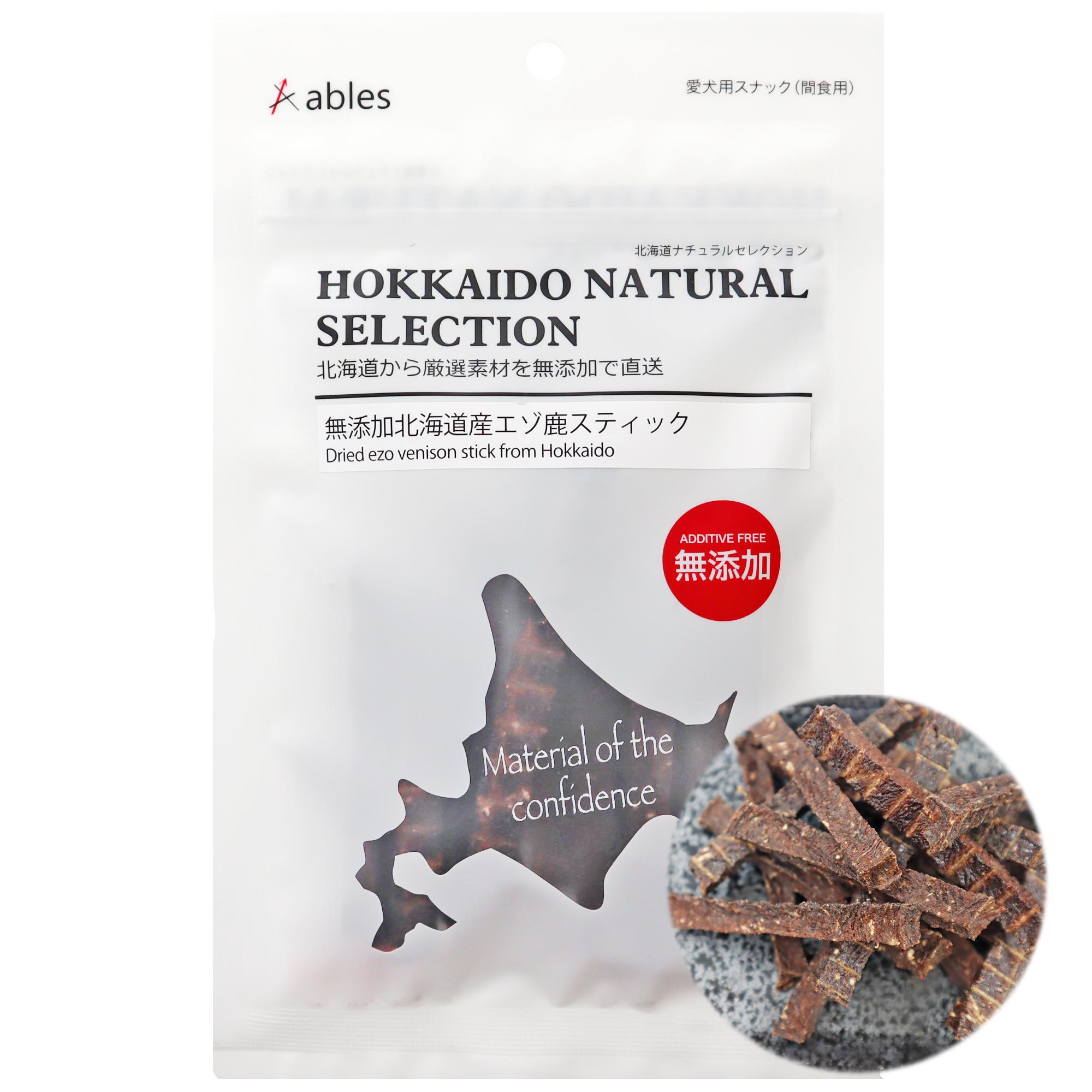 HOKKAIDO NATURAL SELECTION 無添加北海道産エゾ鹿スティック 25g