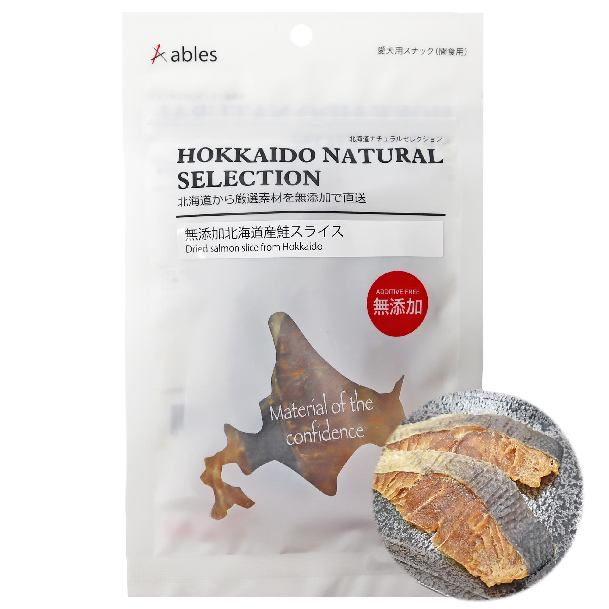 HOKKAIDO NATURAL SELECTION 無添加北海道産鮭スライス 25g