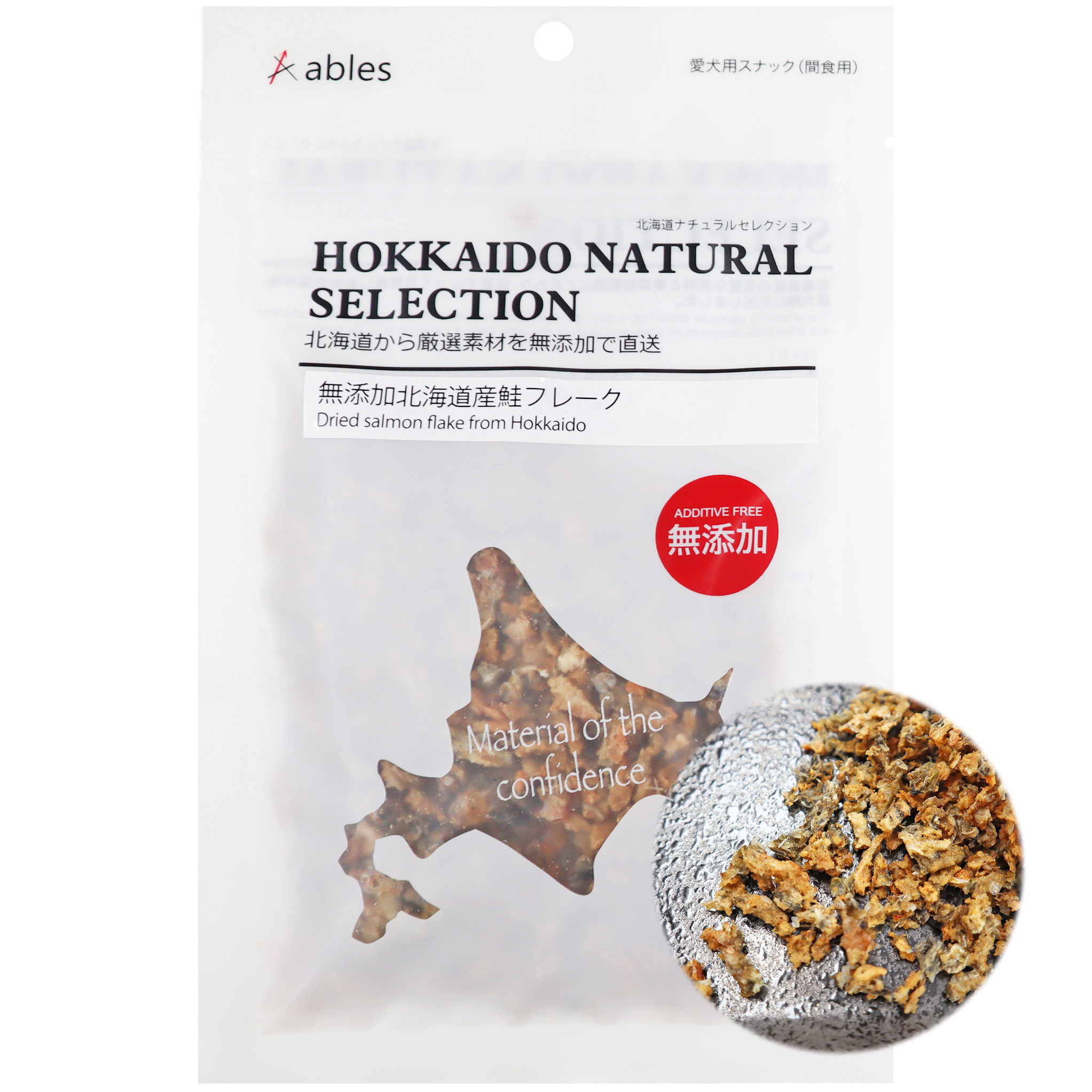 HOKKAIDO NATURAL SELECTION 無添加北海道産鮭フレーク 25g