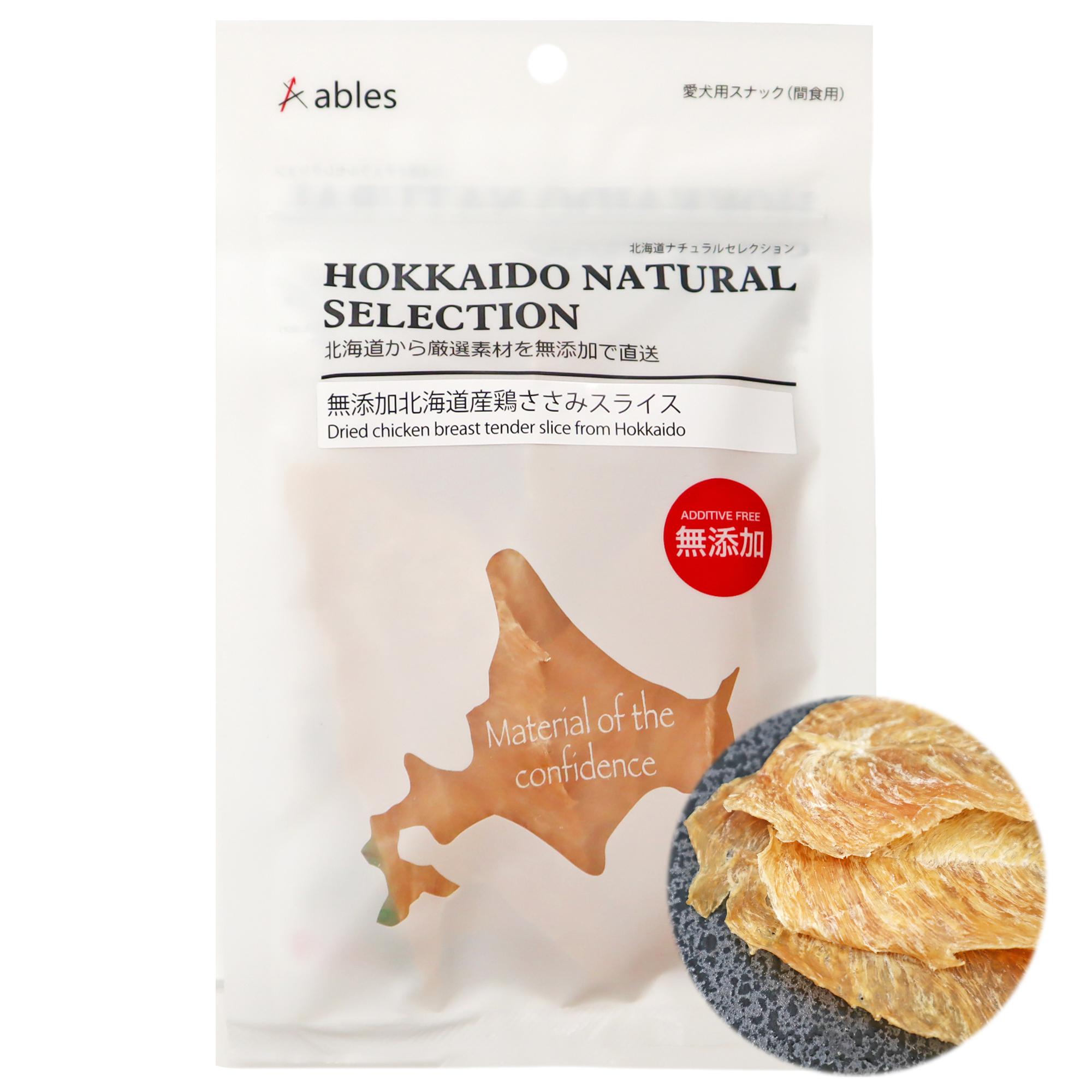 HOKKAIDO NATURAL SELECTION 無添加北海道産鶏ささみスライス 20g