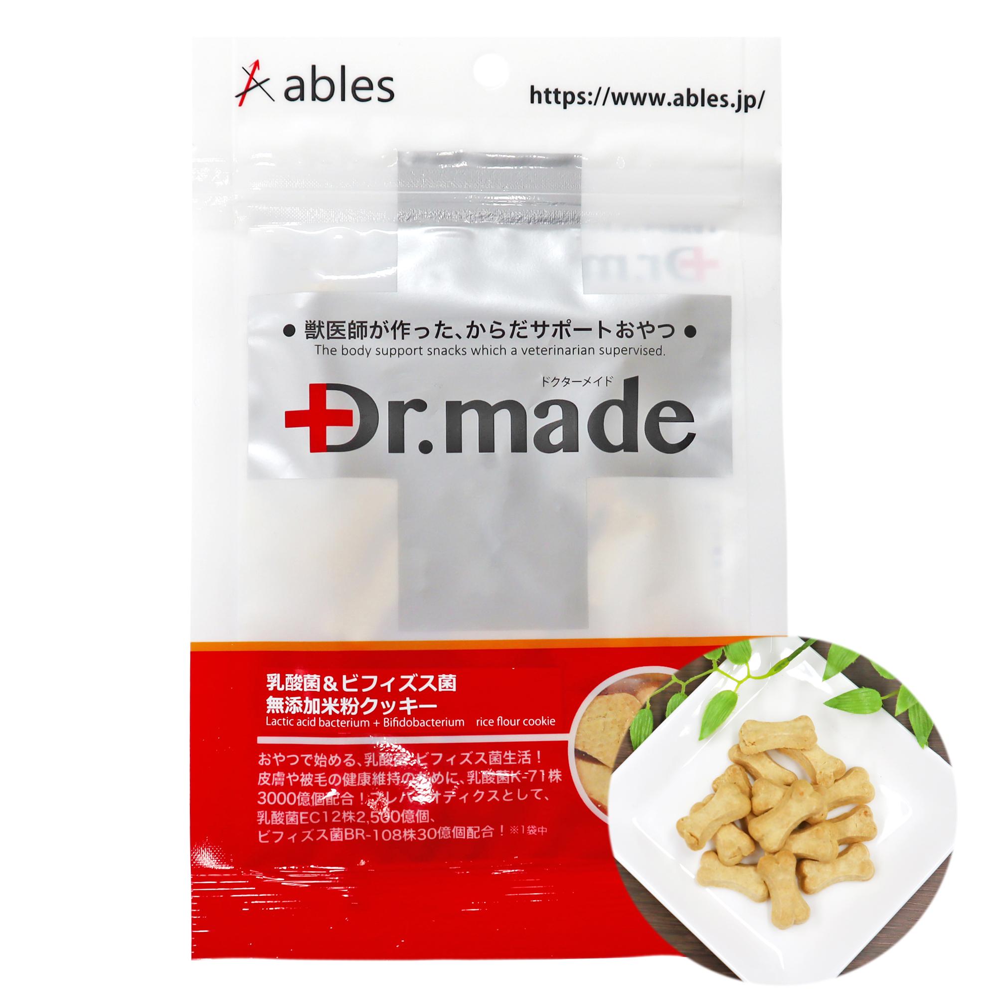 Dr.made 乳酸菌&ビフィズス菌 無添加米粉クッキー 30g