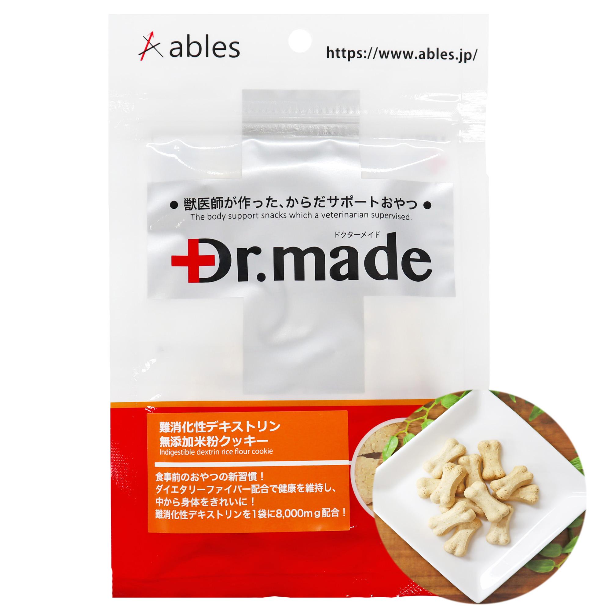 Dr.made 難消化性デキストリン 無添加米粉クッキー 40g