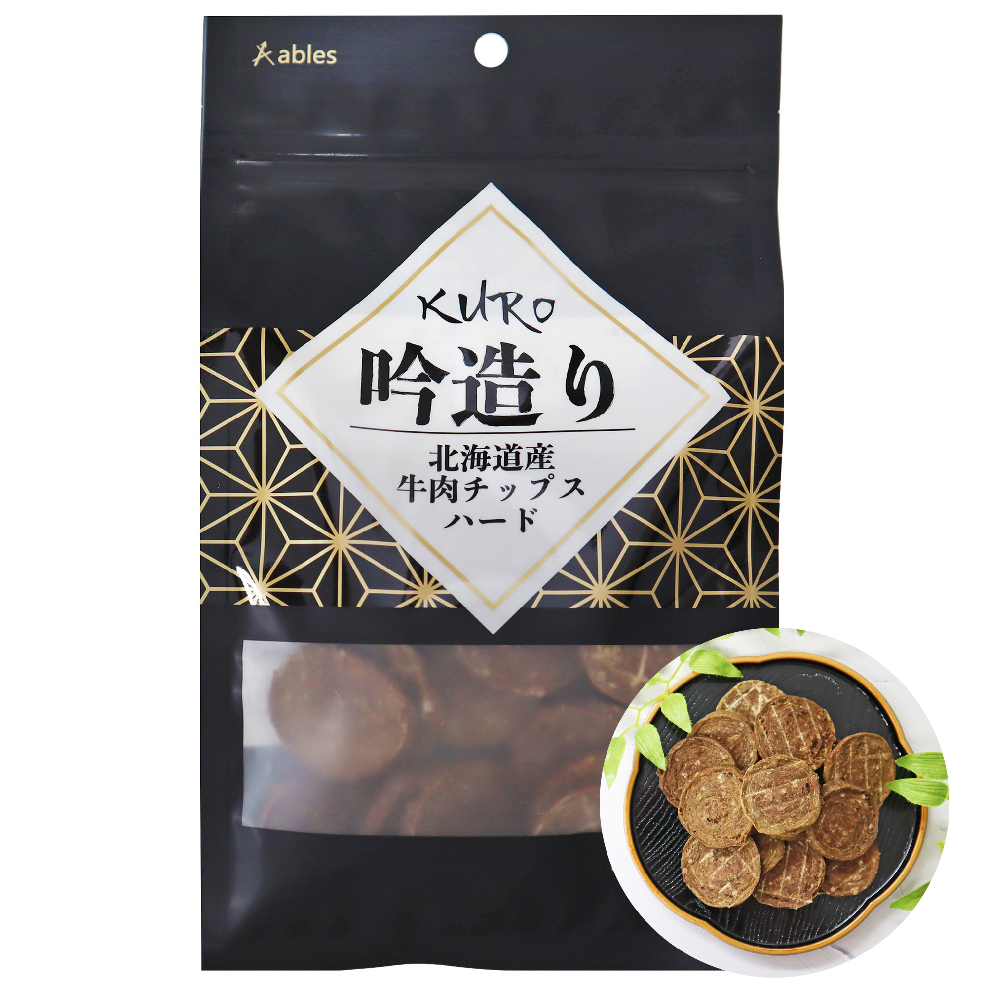 KURO 吟造り 北海道産牛肉チップスハード 50g