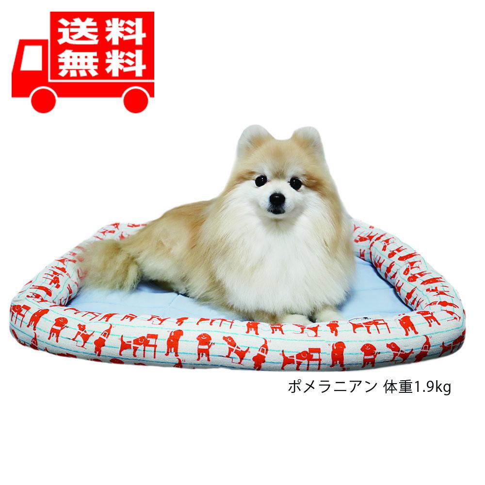 【送料無料!】盲導犬チャリティーひんやりマットベッド オレンジMサイズ