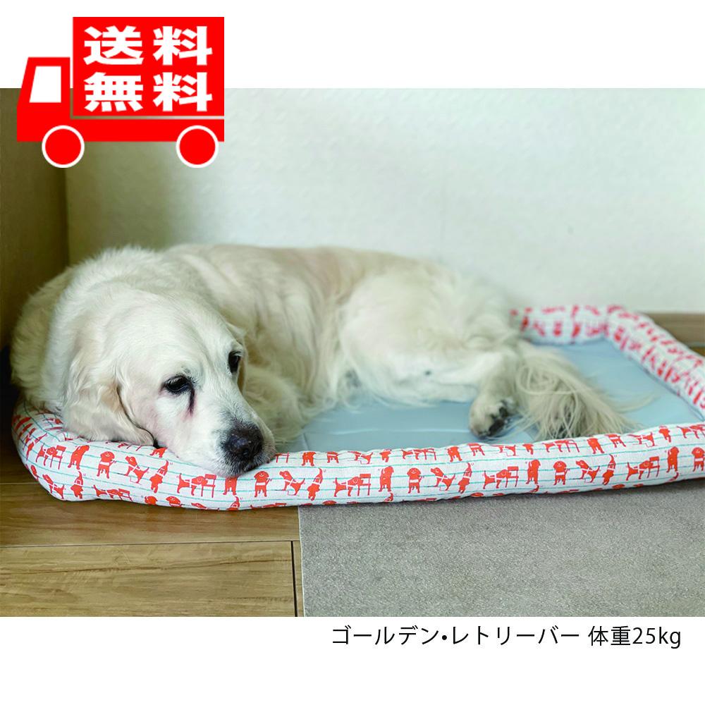 盲導犬チャリティーひんやりマットベッド オレンジLLサイズ