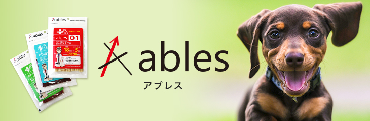 ables
