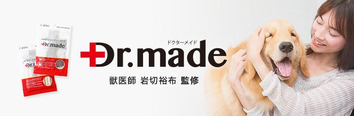 Dr.made 獣医師 成田裕布 監修