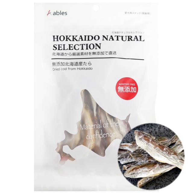 HOKKAIDO NATURAL SELECTION 無添加北海道産たら 50g