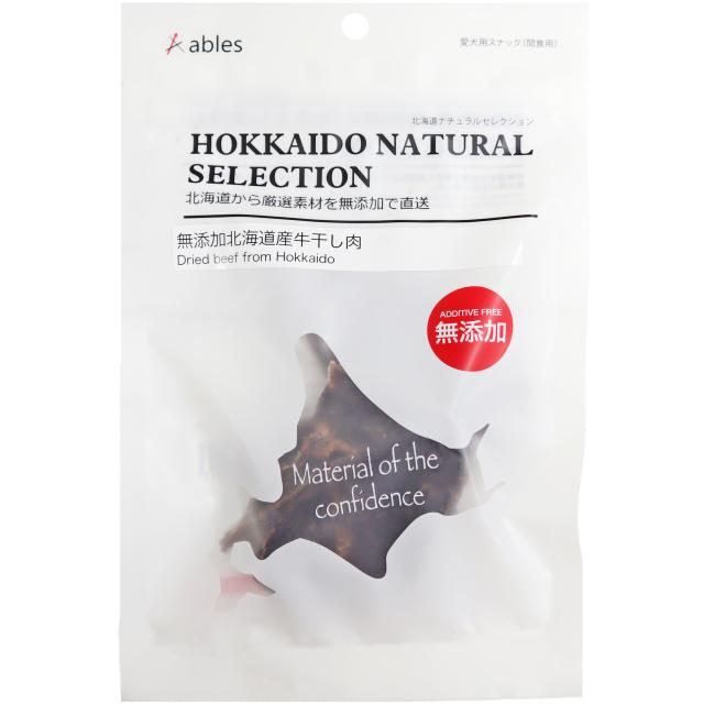 HOKKAIDO NATURAL SELECTION 無添加北海道産牛干し肉 50g