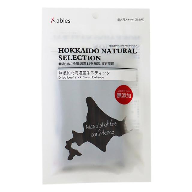 HOKKAIDO NATURAL SELECTION 無添加北海道産牛肉スティック 50g