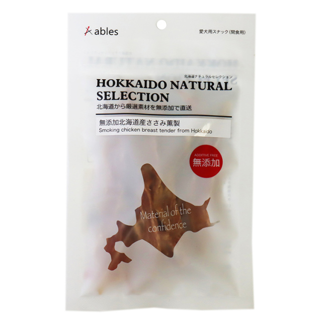 HOKKAIDO NATURAL SELECTION 無添加北海道産鶏ささみ燻製 40g