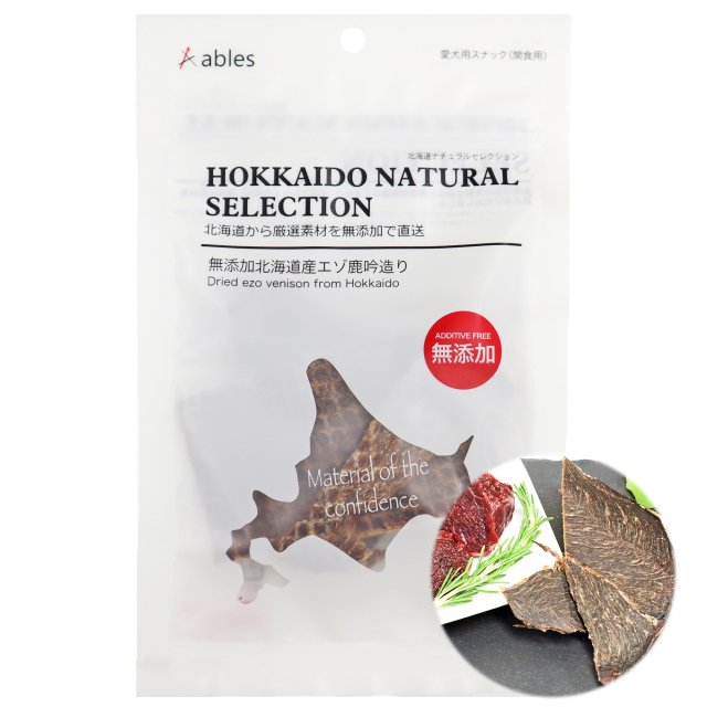 HOKKAIDO NATURAL SELECTION 無添加北海道産エゾ鹿干し肉 吟造り 30g