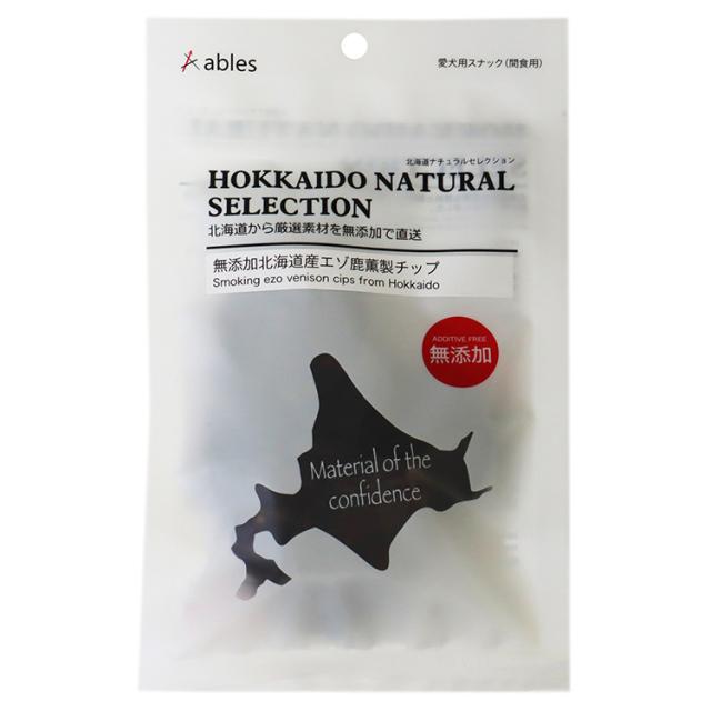 HOKKAIDO NATURAL SELECTION 無添加北海道産エゾ鹿燻製チップ 40g