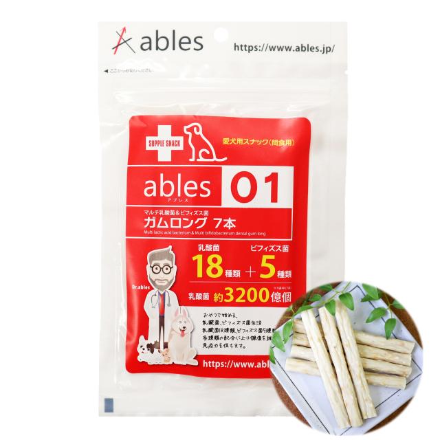 ables 01 マルチ乳酸菌&ビフィズス菌ガム ロング7本