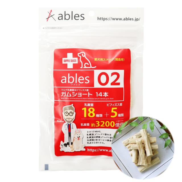 ables 02 マルチ乳酸菌&ビフィズス菌ガム ショート14本