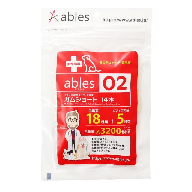 ables 02 マルチ乳酸菌&ビィフィズス菌ガム ショート14本