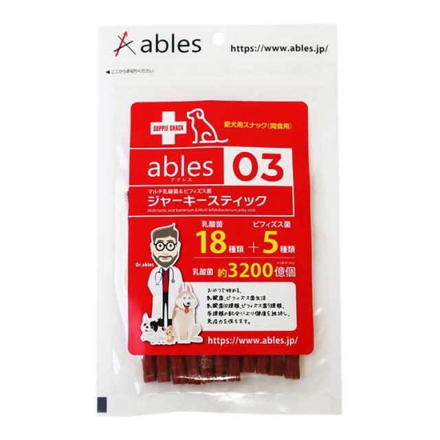 ables 03 マルチ乳酸菌&ビィフィズス菌 スティック40g